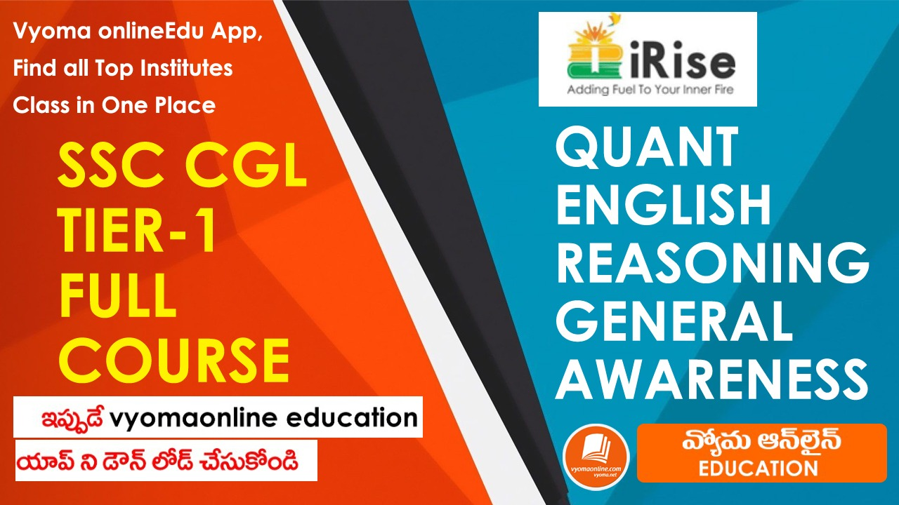 SSC CGL TIER-1 FULL COURSE (6 Months)
